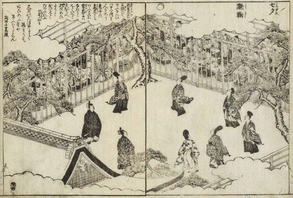 Tarihin ilk futbolcuları Çinlilerdi: Cuju Oyunu #4